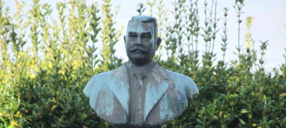 Busto do Visconde de Salreu